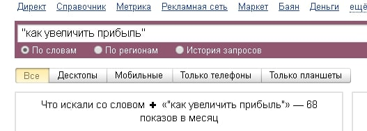 оператор кавычки